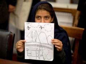 Pakistanidronevictim