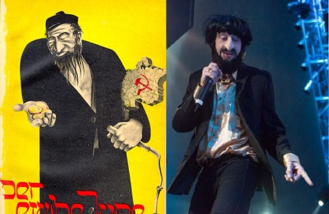 Some caricatures portrayed Jews as being greedy capitalists, while others (above) depicted them as staunch Communists. The truth is that you could find Jewish people among both the capitalist class and the communist ideologues, just as you can with any people. They're not a monolithic group.