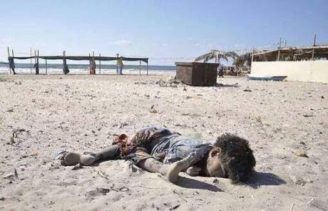 4 male children shot down while innocently playing soccer on the beach