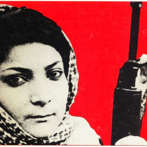 Leila Khaled Hijacker