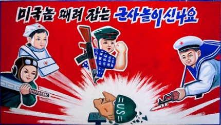 classic North Korean poster from the Korean War era