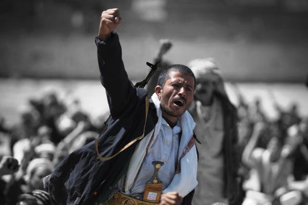Yemen anti imperialism