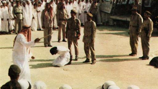 SaudiArabiaBeheadingExecution