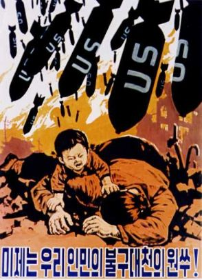 North Korea art anti imperialism