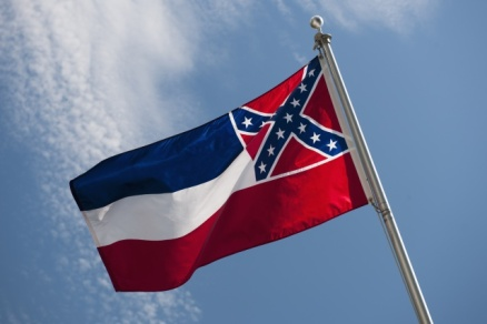 Mississippi is a state where white terrorism reigns supreme
