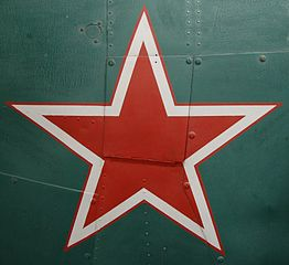 262px-Soviet_Roundel