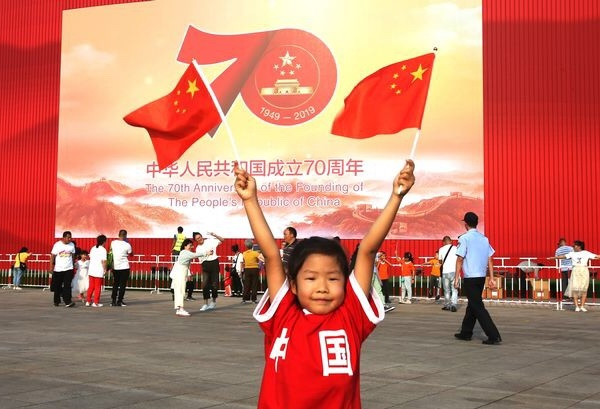 A reading list People's Republic of China 70th anniversary